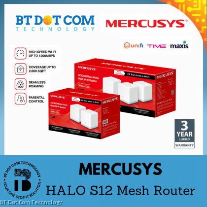 TP-Link Mercusys Halo S12 AC1200 Whole Home Mesh Router Wi-Fi System (2-pack)/(3-pack)